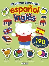 Mi primer diccionario español
