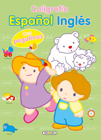 Caligrafía español inglés